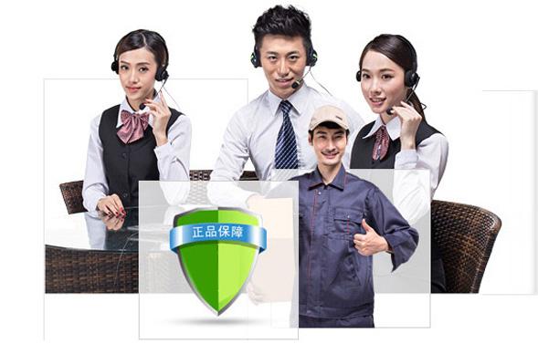 网络营销·售后服务