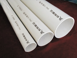 兰州PVC-U聚氯乙烯排水管