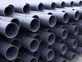 PVC-U聚氯乙烯给水管
